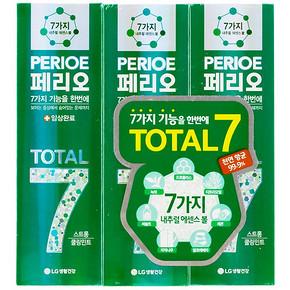 倍瑞傲 七合一全优倍护牙膏 绿色酷爽薄荷 120g×3支 32.8元(29+3.8)