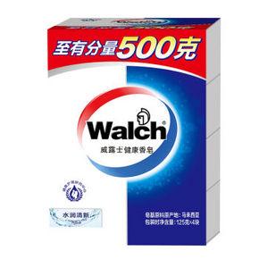 walch 威露士 )健康香皂 水润清新 125g×4块 折9元(18,买2付1)
