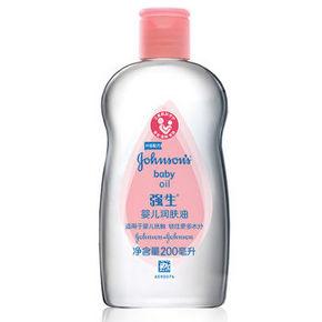 强生 婴儿润肤油 200ml 29.9元