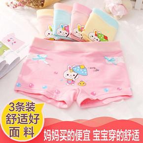 贝诗情 儿童纯棉卡通平角内裤 3条装 券后19.9元包邮