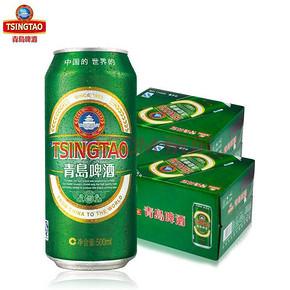 青岛啤酒 经典系列啤酒 500ml*12听*2箱*2件 188元包邮(218-30)