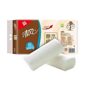 清风 原木纯品卷纸 3层*90g*10卷 9.9元