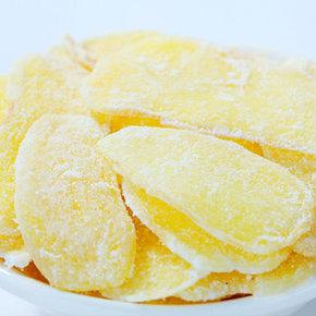 卡滋乐 姜糖片 260g*2袋 9.9包邮