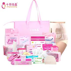 十月结晶 孕妇必备待产包 23件套装 券后58元包邮