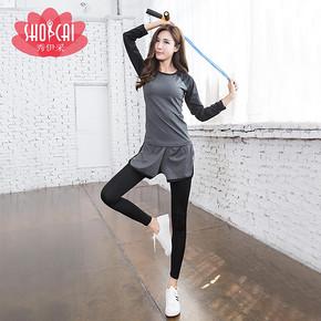 Showcai 瑜伽服运动套 三件套装 拍下29.9元包邮