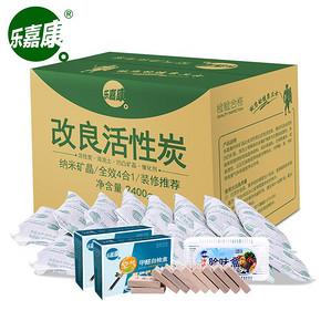 白菜价# 乐嘉康 强效炭除味除甲醛 2斤装 6.8元包邮(9.9-3券)