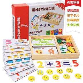 宝贝兄弟 数学学习盒 1盒 券后12.8元包邮