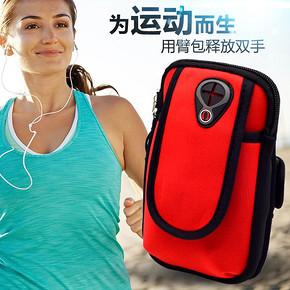XUNTENG 运动装备 手机臂包 14.8元包邮