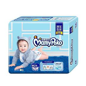 Mamypoko 妈咪宝贝纸尿裤 男 M24片 19.9元