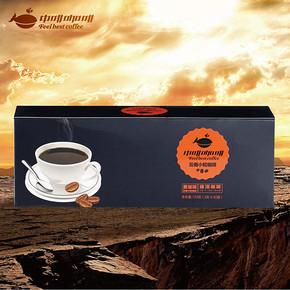 中啡 纯速溶黑咖啡粉 无糖无奶40袋 券后9.9元包邮