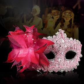 爱新奇 万圣节化妆舞会 半脸威尼斯公主假面 券后1.4元包邮