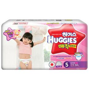 好奇 魔术系列 金装升级 女宝宝纸尿裤  5段 50片 110.9元(99+11.9)