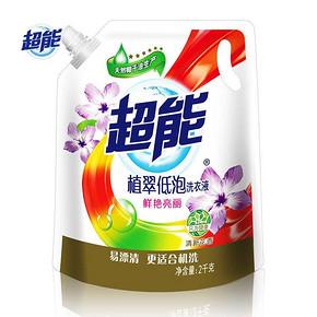 超能 洗衣液植翠低泡鲜艳亮丽 2kg 13.9元