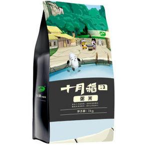 十月稻田 五常稻花香米 宝贝粥米 1kg*2件 28.8元(买1送1)