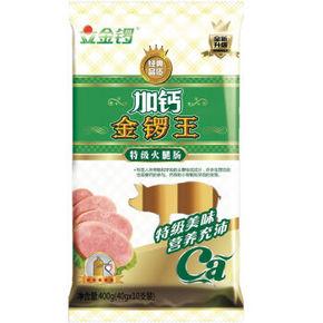 金锣 加钙金锣火腿肠王 40g*10支 折8.6元(12.9,买3免1)