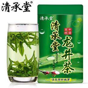 清承堂 浓香龙井茶茶叶 50g 6.8元包邮