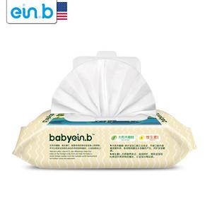 怡恩贝 新生儿手口湿巾纸 带盖80抽片5包 19.9元包邮