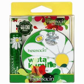 小甘菊  修护唇膏4.8g+经典护手霜75ml 折55.2元(69,2件8折)