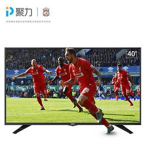 PPTV 电视PPTV-40C2 黑 1499元包邮