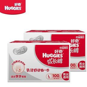 HUGGIES 好奇 银装 女婴成长裤 L100片*2件  178元包邮