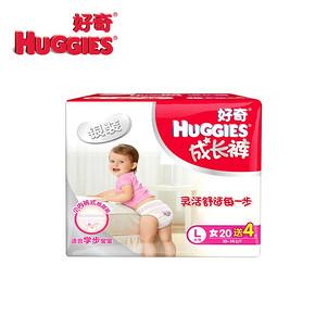 好奇 银装成长裤女宝宝 L24片 折24.5元(49,1件5折)