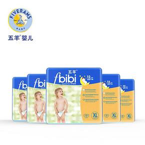 五羊 干爽婴儿纸尿裤 XL21 折15元(29.9,2件5折)