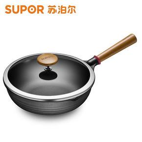 厨神之选# 苏泊尔 匠心系列 煎锅 198元包邮