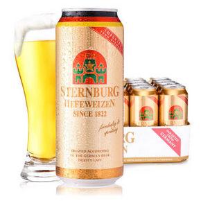 德国 斯汀伯格小麦啤酒 500ml*24听 79元