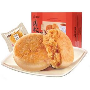 爱乡亲 肉松饼 1000g 13.9元包邮(18.9-5券)