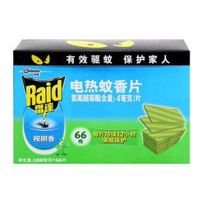 雷达 电热蚊香片 桉树香型 66片 14.9元