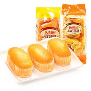 达利园 欧式蛋糕 225g*2袋装 9.9元