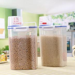 怡居怡家 日式五谷杂粮储物罐 6.8元包邮