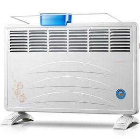 现代 BL-200H 家用浴室防水壁挂电暖炉 折88元(99,2件88折)