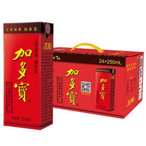 加多宝 凉茶植物饮料利乐包 250ml*24盒 39.9元