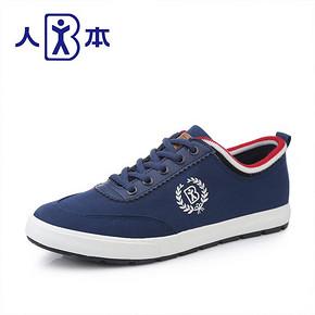 人本 秋冬男款系带帆布鞋 39元包邮(69-30券)