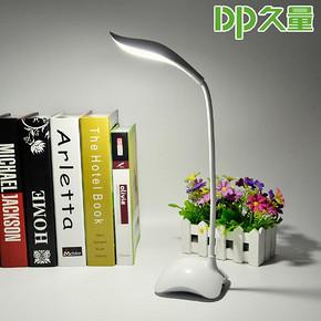 久量 LED台灯充电护眼学习USB节能小台灯 24元包邮(29-5券)