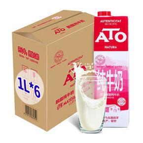 ATO 艾多 超高温灭菌处理脱脂纯牛奶 1L*6盒 39.9元
