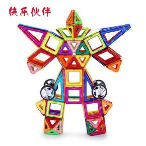 快乐伙伴 磁力片积木儿童玩具 90件套 券后25.9元包邮