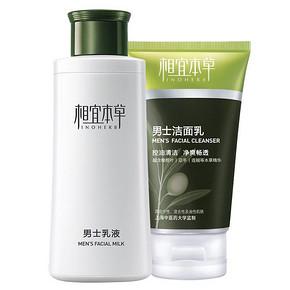 相宜本草 男士洁面乳 120g+男士乳液120g 24元(29-5券)