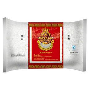七河源 孟泰王泰国茉莉香米 2kg 19.9元