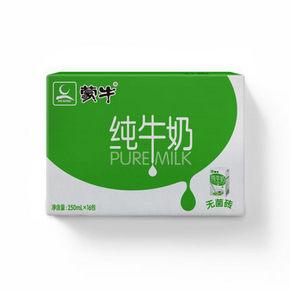 蒙牛 纯牛奶 250ml*16盒 29.9元