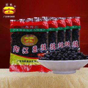 阳帆 阳江特产 原味黑豆豉 68g*5袋 券后9.9元包邮