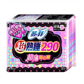 苏菲 超熟睡超薄洁翼型夜用卫生巾 290mm 4片 折3.2元(5.4,199-80)