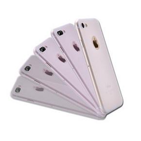 爵信 iPhone7 / iPhone 7 Plus硅胶手机壳 券后1.2元包邮