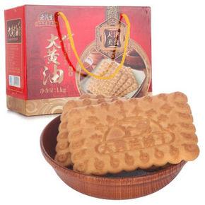 中华老字号 天津老茂生大黄油饼干 1kg 9.9元
