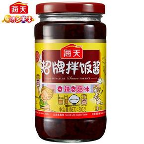 海天 招牌拌饭酱 香辣香菇味 300g 5.5元(10.5-5券)