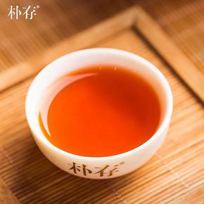 朴存 金骏眉红茶礼盒装 125g 券后8.3元包邮