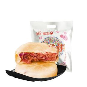 爱乡亲 手撕面包338g+鲜花饼268g 15.9元
