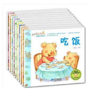 小猪威比情绪管理绘本 全10册 券后16.5元包邮