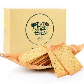 香楠 虾味海苔饼干 薄饼饼干糕点 416g*1盒 折6.9元(9.9,5件7折)